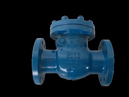 Valvotubi non return check valve PN 40 art.194