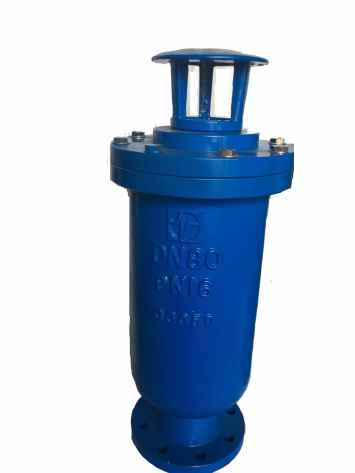 Valvotubi air release valve for sewage